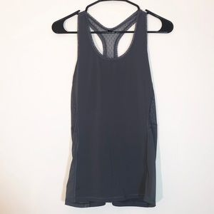 Victoria Sport Grey Workout Tank with Mesh